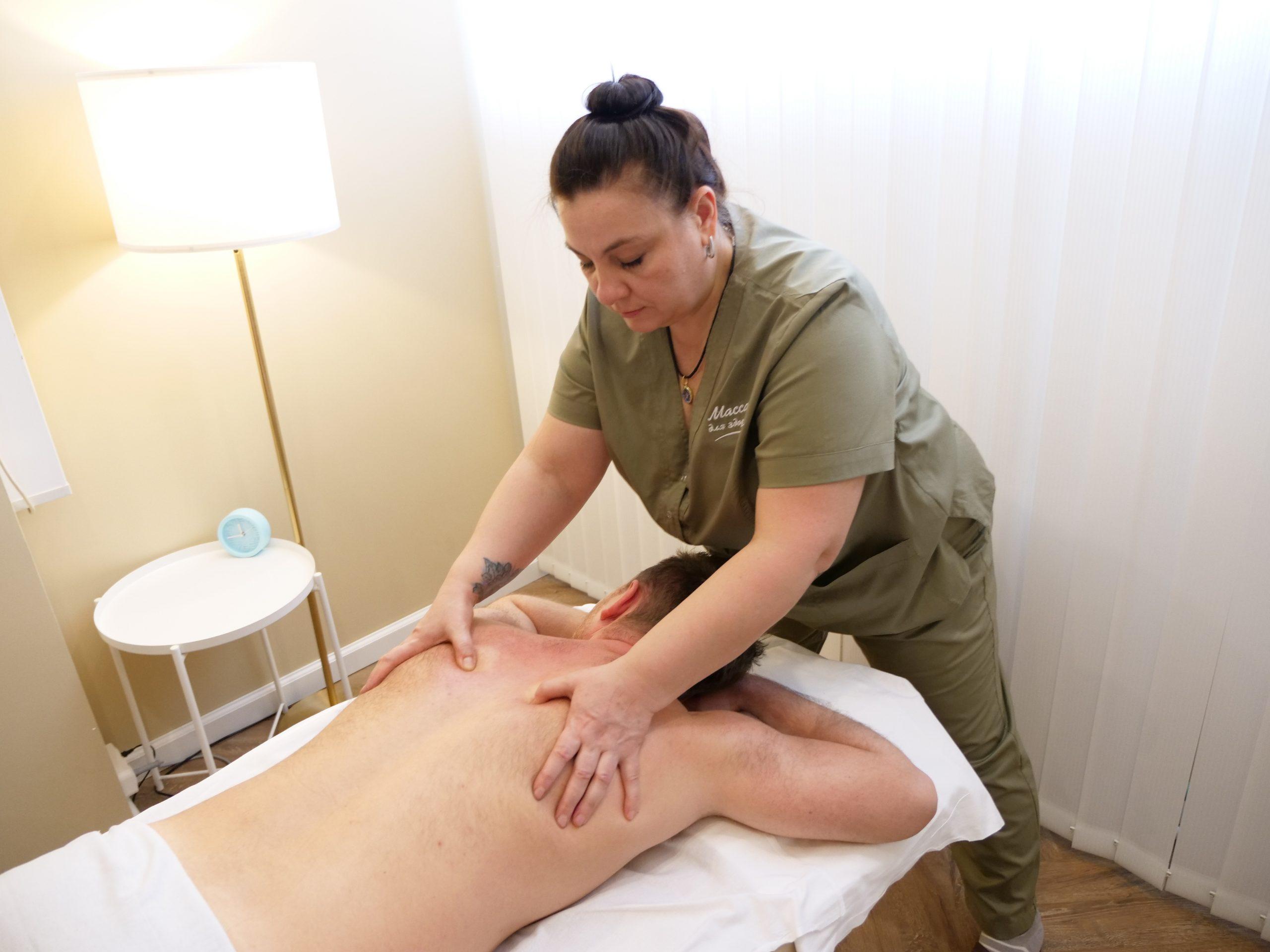 массаж лечебный